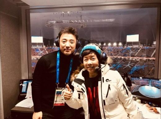 김미화 `2018 평창동계올림픽` 개막식 중계 논란 사과
