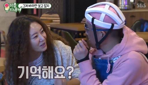 [ME:TV] '미운우리새끼' 이본에 설렘→좌절한 김건모 '애잔'