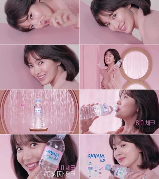 롯데칠성음료 최장수 생수 모델 '송혜교' 앞세운 신규광고 선보여