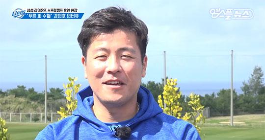 """엠스플 in 캠프 '적응神' 강민호 """"내 몸에 푸른 피가 흐른다"""""""