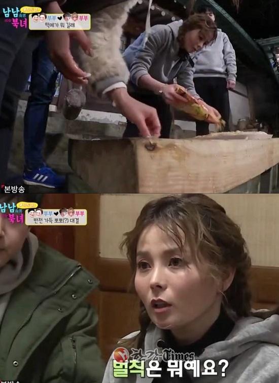 탈북 여성 임지현, 억대 외제차 몰던 음란 BJ