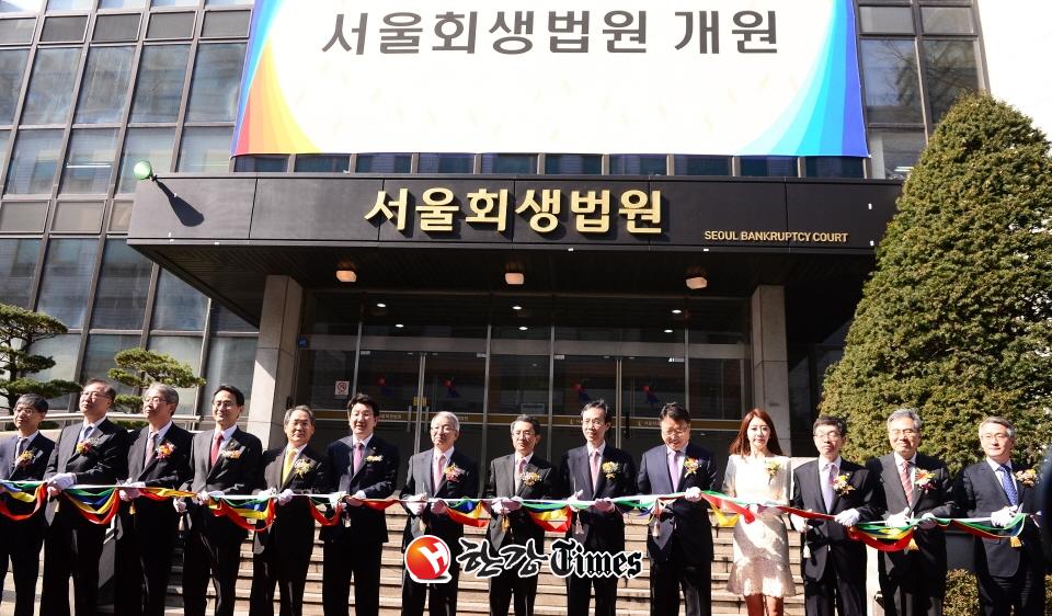 서울회생법원, 6월부터 개인회생 변제 기간 5년→3년 단축