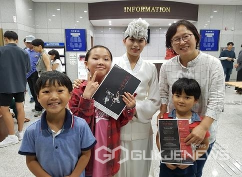 음성 원남초등학교, 지역특성화 모델학교 운영