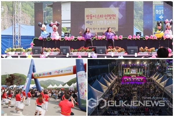 단양 쌍둥이 힐링 페스티벌·어린이날 축제 성황