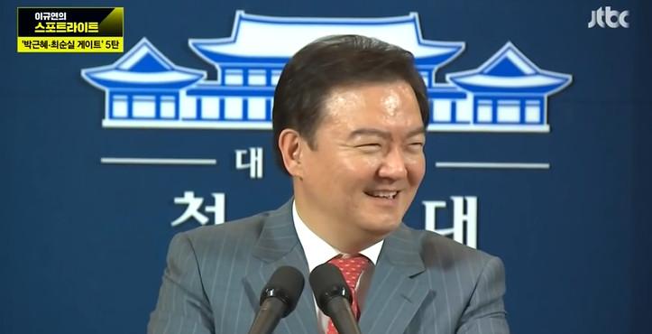 민경욱, 유재석 비난→된서리...막말 행동 처음이 아니다?