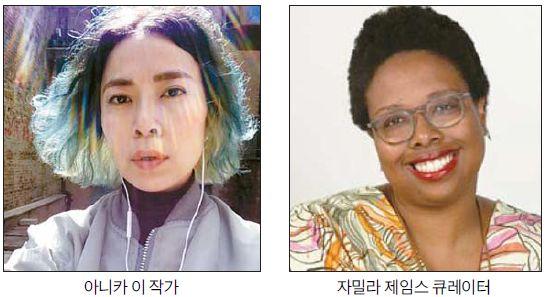 '휴고 보스상' 아니카 이와의 만남
