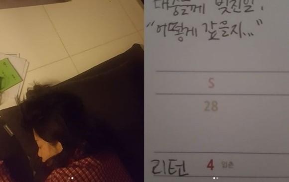 `리턴` 현장 스태프라는 네티즌 ¨고현정 프롬프터 요구하고선 대중에게 빚진 일¨