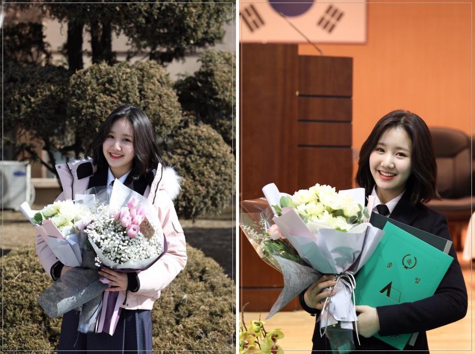 진지희, 오늘(7일) 고등학교 졸업 '상큼+발랄 매력'..공로상 수상까지
