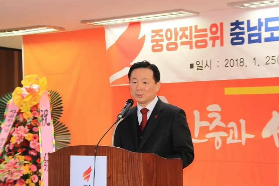 '사전선거 혐의' 박찬우 300만원 벌금형 확정의원직 상실