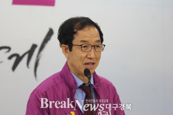 김사열 대구교육감 예비후보 홍덕률에 단일화 제안