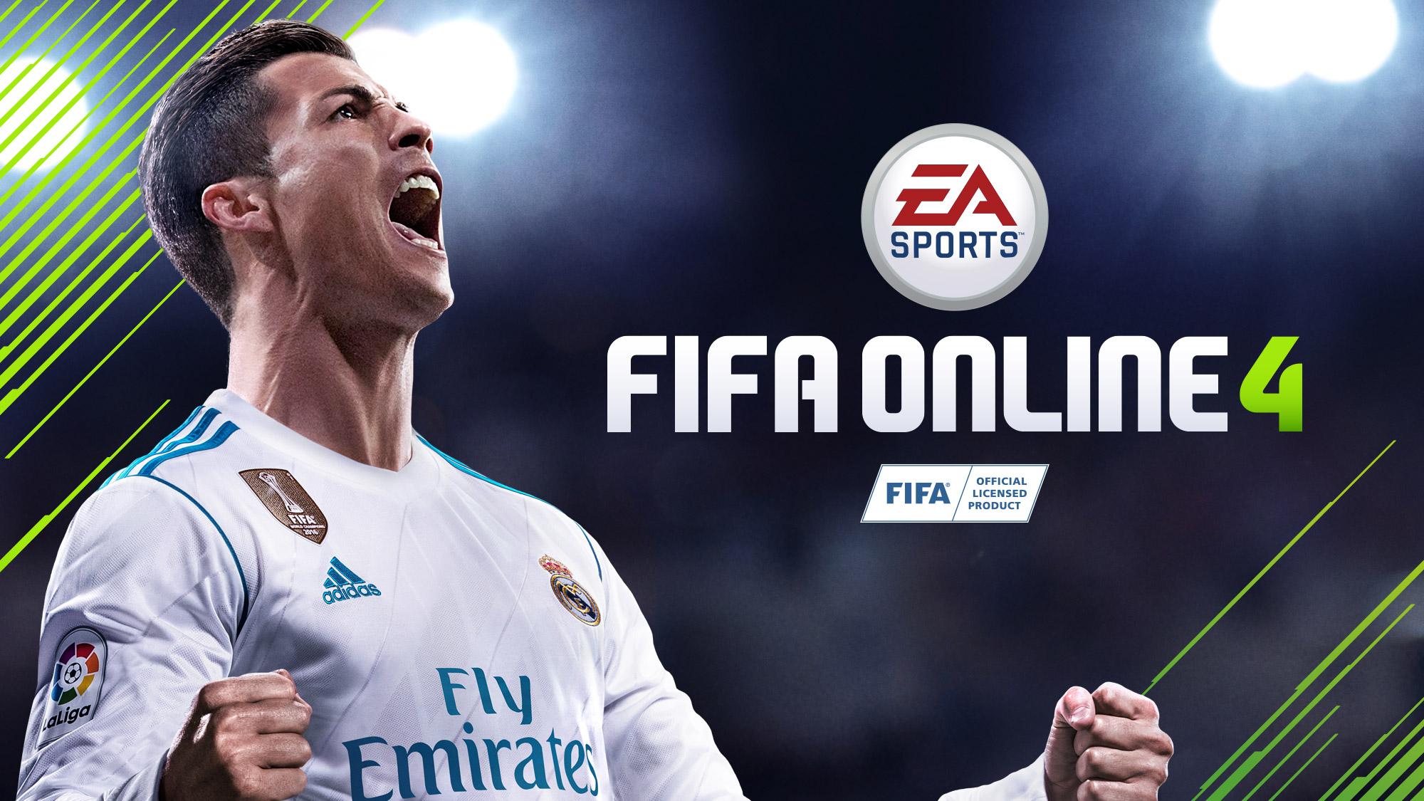 넥슨, FIFA 온라인 4 공개 시범 서비스 돌입