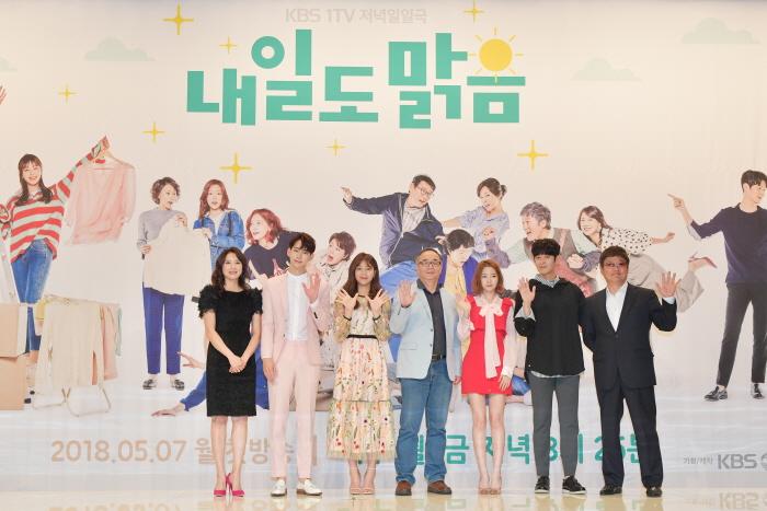 7월 11일 지상파 시청률 순위, 1위 일일극 설인아X하승리 '내일도 맑음' 18.0%