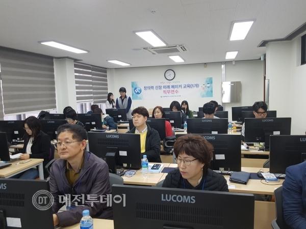 세종교육연구원, 2018 창의력 신장 미래 메이커교육 직무연수 실시