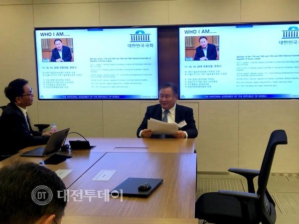 이상민 의원, 글로벌기업 보잉코리아 임직원대상 특강