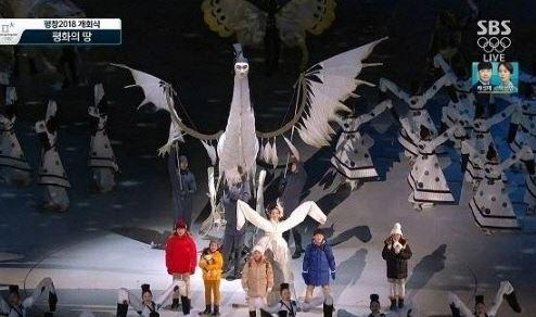 [평창동계올림픽] 개회식에 등장한 전설의 동물 `인면조`…네티즌들 ¨무섭다¨ VS ¨우리 고유 문화¨