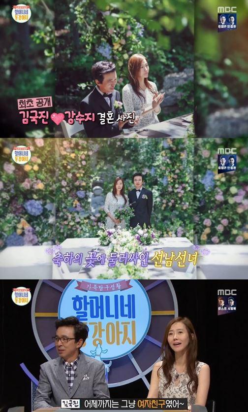 '할머니네 똥강아지' 김국진 강수지 부부, 결혼식 사진 최초 공개 '선남선녀'