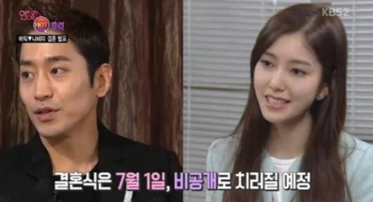 """나혜미와 결혼 에릭, 신화 멤버 중 다음 타자 예언? """"2, 3번 타자까지 예측돼"""""""