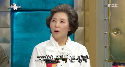 """고두심 금연 이어 애마부인 출연 제의…""""알맹이 몸 보여야 한다고 하는데 그걸 못했다"""""""