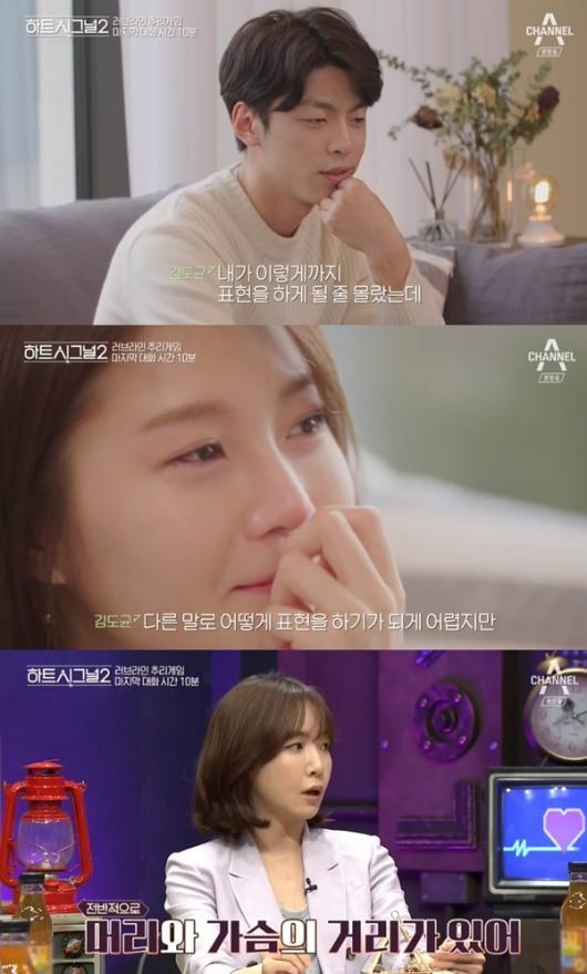 """'하트시그널2' 임현주, 김도균 향해 말없이 눈물만…""""좋은 사람 만들어줘서 고마워"""""""