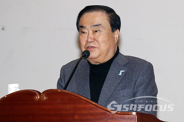 민주당 20대 후반기 국회의장 후보, 6선의 문희상 의원 선출