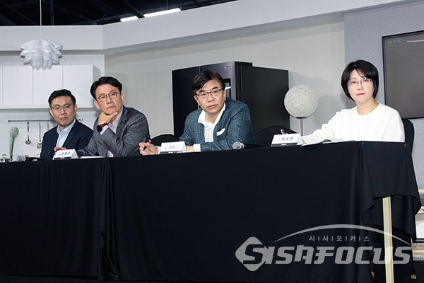"""삼성전자, '삼성 홈 IoT """" 빅스비' 미디어데이 개최"""