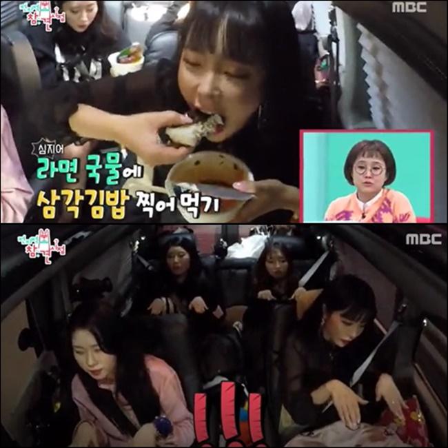 홍진영 `전지적 참견시점` 시청자 향해 사과… 무슨 일