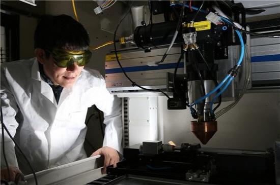 원자력硏, 3D 프린팅 합금기술 이전