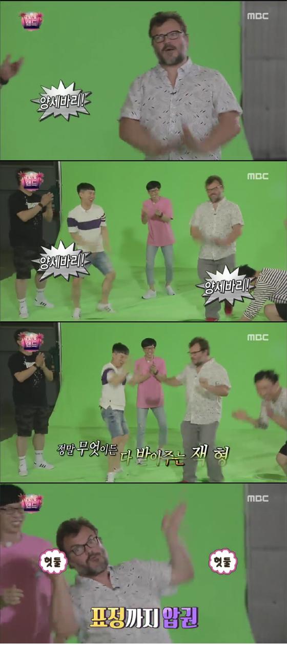 '무한도전' 잭블랙, 멤버 영입될 기세…완벽 호흡 '감탄'