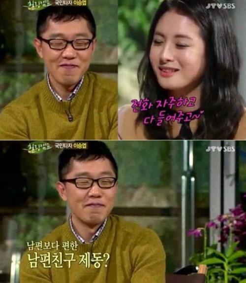 """이송정, 남편 이승엽보다 김제동? """"부부싸움 후 전화해 하소연"""""""