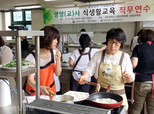 학교 영양교사ㆍ영양사 식생활교육 직무연수