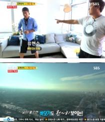 류현진, 미국 LA 37층 초호화 집 + 약 78억 연봉까지...사진 보니 입이 `쩍`