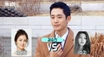 """정해인, 이상형은 수지보다 김태희 """"아이리스 재밌게 봤다"""""""