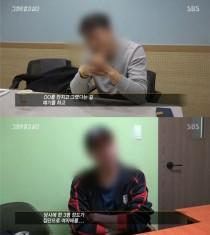 """'어금니 아빠' 이영학, 충격 과거 폭로 발언?…""""중학생 시절 성폭행·성희롱까지"""""""