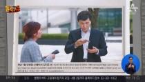 김지은, 안희정으로부터 강압적 성폭력 당한 증거 '신부인과 진단서 보아하니?'