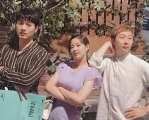 """'인형의 집' 박하나, 김기두-이은형과 '찰칵'..""""이 조합 매력있네"""""""
