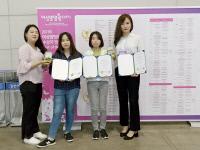 경일대 '오픈 컵홀더' 여성발명대회서 특별상·은상
