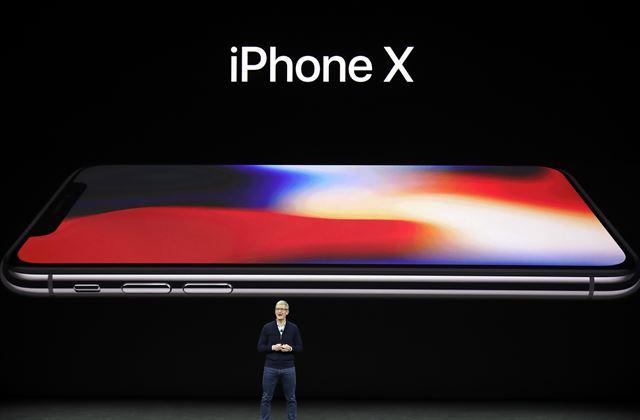 아이폰 X, 프레임 STS 소재 채택