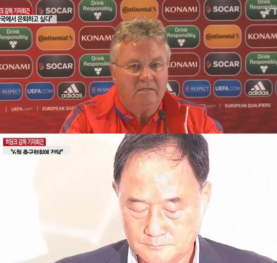 김호곤 vs 히딩크, 서로 상반된 입장...기자회견으로 본 양측 입장은 팽팽 '진실은?'