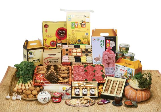 추석맞이, 서산 농특산물 온라인 장터 `인기`