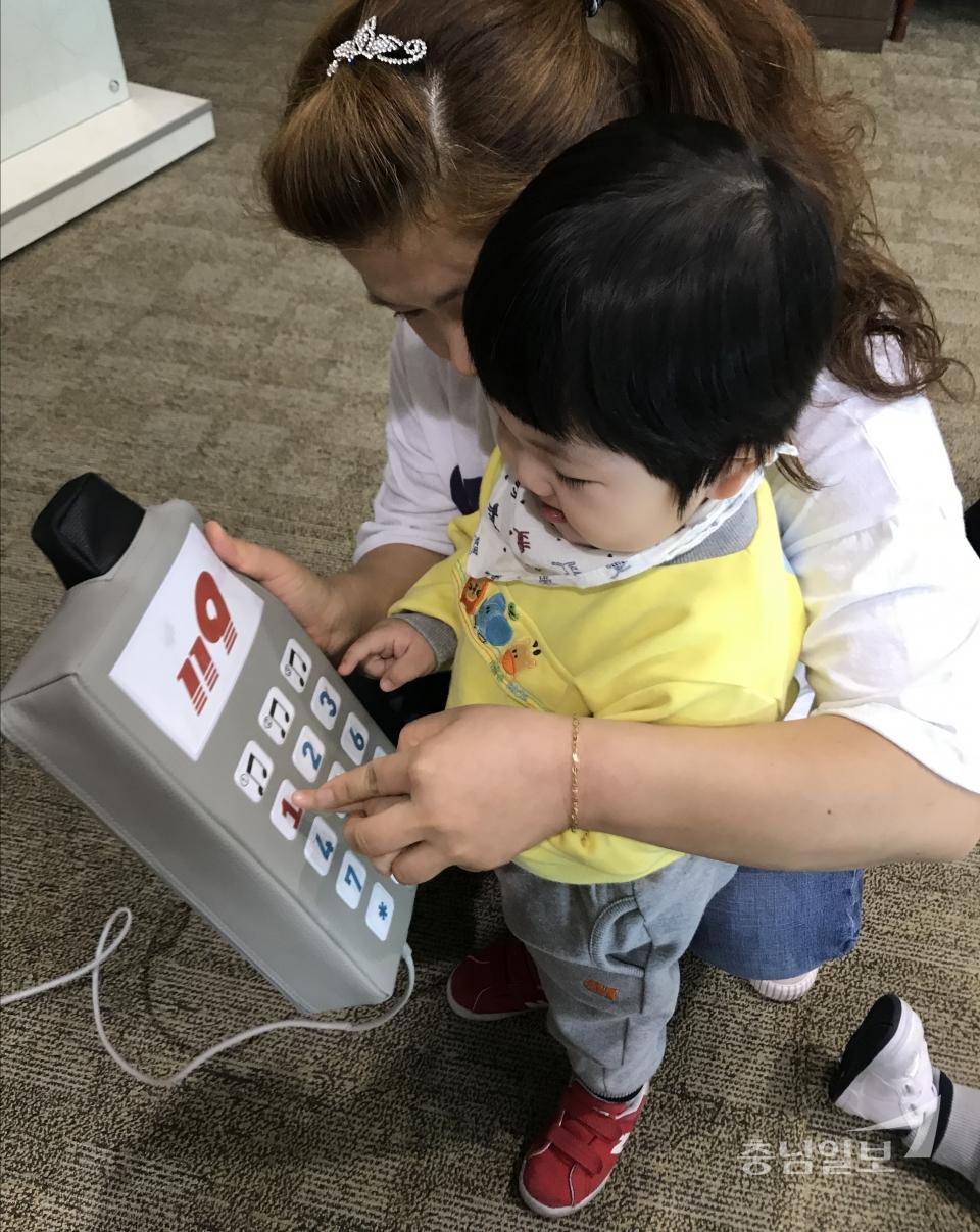 천안서북소방서 어린이 맞춤형 소방안전교육 실시