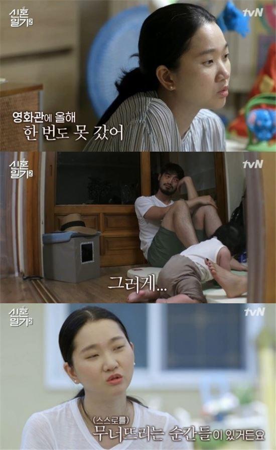 `신혼일기2` 장윤주, 육아 고충 토로 ¨올해 영화관 한번 못 가¨