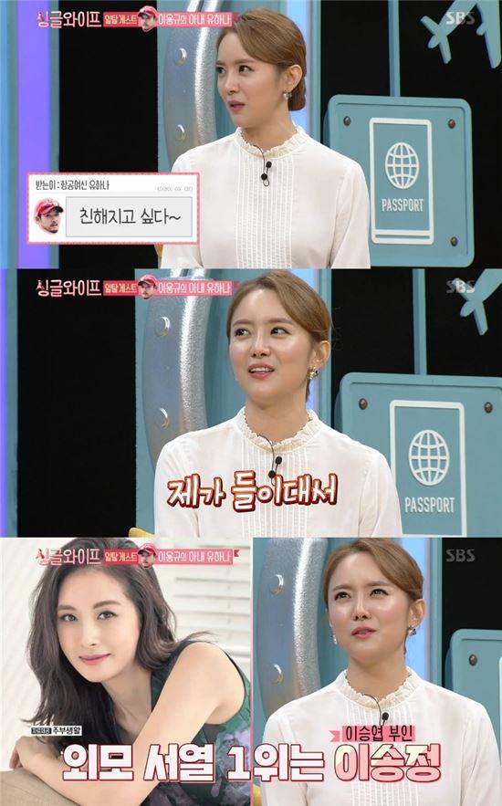 MBC 총파업 효과?..`싱글와이프` 동시간대 시청률 1위