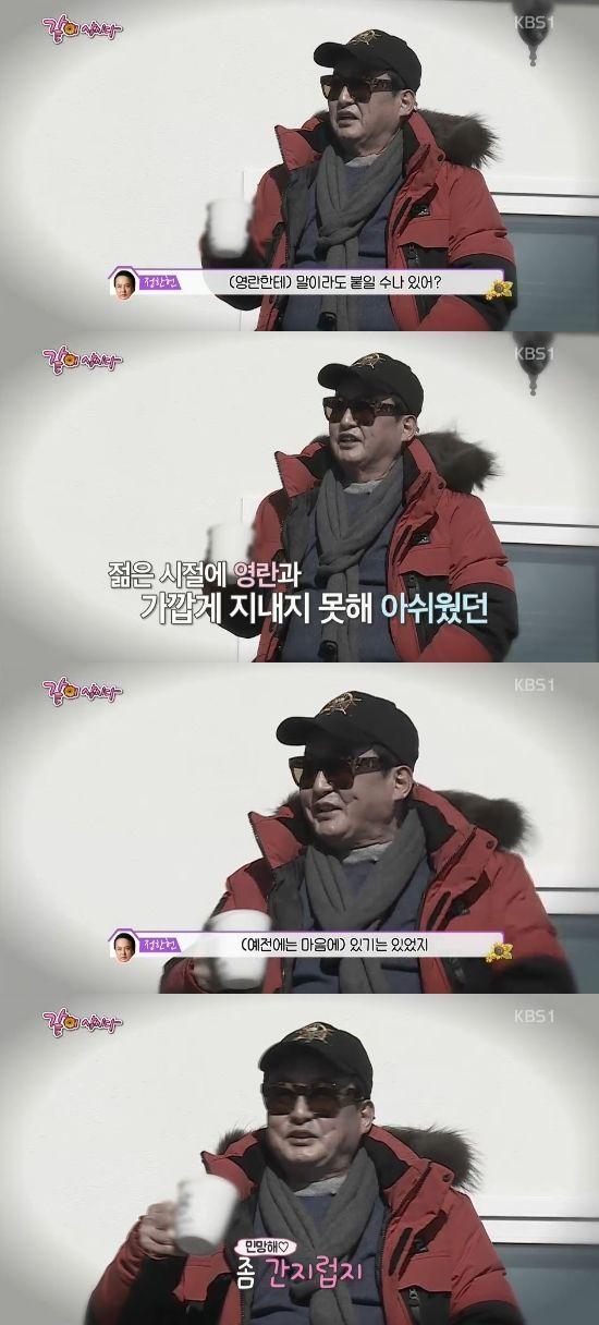 [TV캡처] 정한헌 ¨여사친 김영란, 과거 짝사랑했다¨(같이삽시다)