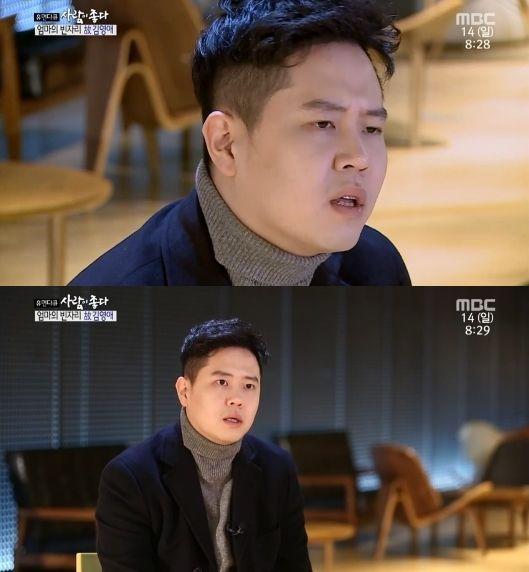 """이민우 """"故 김영애 투병, 솔직히 기적도 바랐다""""(사람이 좋다)"""
