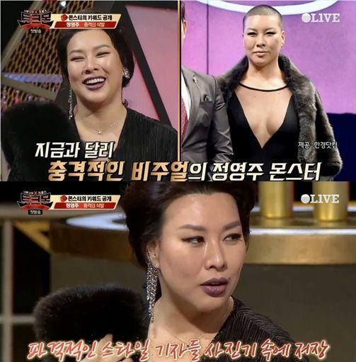 [텔리뷰] 정영주 파격 삭발패션 ¨가발 안어울려 다 벗어¨