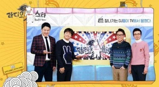 '라디오스타', 평창 동계올림픽 중계로 오늘(14일) 결방