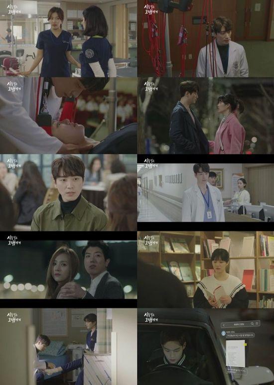 '시를 잊은 그대에게' 이유비♥이준혁 '그대 굳이 사랑하지 않아도 좋다'