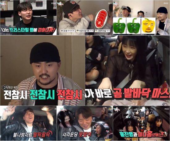 '전참시' 홍진영, 첫 등장부터 뜨거웠다…시청률 동시간대 1위