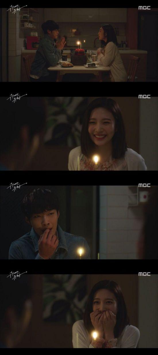 """'위대한 유혹자' 우도환♥박수영, """"어떻게 만났는지가 중요해"""" [TV캡처]"""