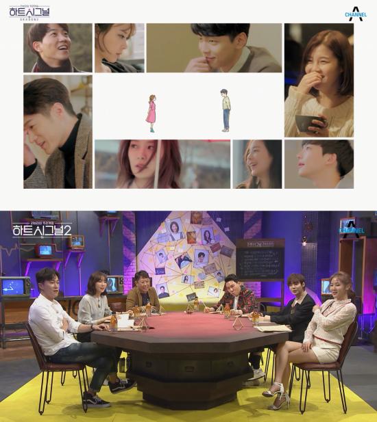 '하트시그널2' 김현우·오영주, 연예인 뛰어넘은 일반인의 인기…남의 연애가 재밌는 이유